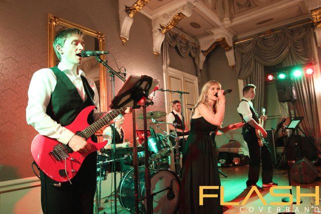 Die Tanzband Flash live am Maturaball des BRG Landwiedstraße